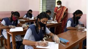 nas-exam-for-3rd-5th-8th-10th-class-students-in-november-school-education-announcement