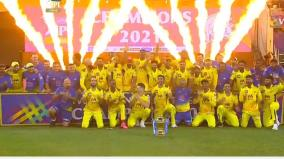 no-celebrations-minus-ms-dhoni-csk-will-celebrate-ipl-win-after-skipper-returns-to-india-ceo