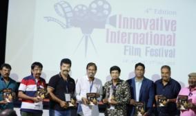 kattil-screening-at-the-bangalore-international-film-festival