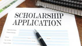 minority-students-can-apply-for-scholarship