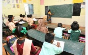 fake-news-about-zero-transfer-of-teachers