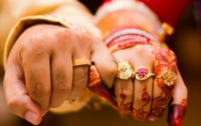 government-plans-for-poor-women-marriage