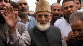 syed-ali-shah-geelani-s-grandson-sacked-from-govt-service-for-aiding-terrorist-activities-in-j-k