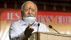 problem-in-j-k-not-over-with-scrapping-of-article-370-those-seeking-azadi-must-be-integrated-with-bharat-bhagwat