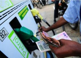 petrol-diesel-price-hiked-again-cost-30-more-than-atf