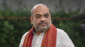 union-home-minister-amit-shah-says-continuously-monitoring-the-situation-in-parts-of-kerala