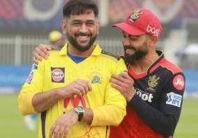 t20-wc-dhoni-as-mentor-will-boost-morale-of-the-team-further-says-kohli