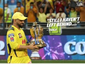the-first-retention-card-at-the-auction-will-be-used-for-ms-dhoni-csk-official