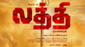 vishal-next-movie-is-titled-as-laththi