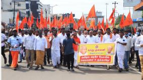 jewelry-donated-by-devotees-to-temples-should-not-be-melted-down-hindu-front-campaign-in-vellore