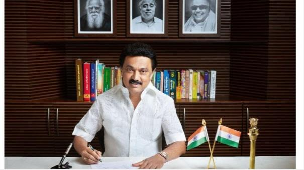 Kerala floods: Rs 1 crore for Chief Minister's relief fund: DMK announcement