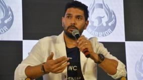 yuvraj-singh-arrested-released-on-bail-in-casteist-comment-probe-police