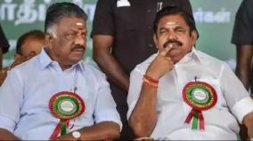 aiadmk-condemns-vijayabaskar-raid