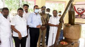 government-plan-to-modernize-tamil-nadu-prisons-minister-s-raghupathi-information