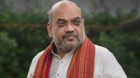 amit-shah-meets-police-officials