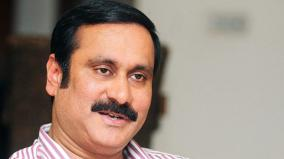 anbumani-welcomes-tn-government-order