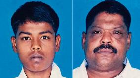 father-son-duo-die-in-pudhuchery