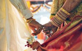 marriage-subsidy-for-corporation-hall-marriages