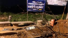 karur-2-labourers-electrocuted-during-work