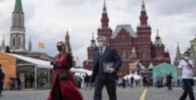 the-moscow-format-meeting-which-will-be-attended-by-representatives