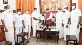 aiadmk-letter-to-tn-governor-regarding-2021-lb-election-complaint