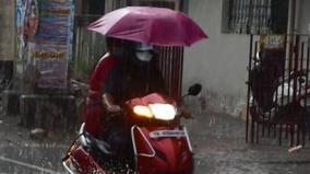 rain-chance-for-22-districts