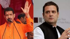 rahul-gandhi-is-drug-addict-alleges-karnataka-bjp-chief