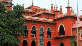 highcourt-on-priests-appointment