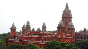 highcourt-on-sexual-harassment-case