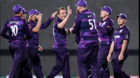scotland-s-jersey-t20-wc-jersey-designed-by-12-year-old