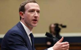 facebook-plans-to-change-its-name-report