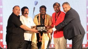 karnan-wins-an-award-at-bangalore-innovative-international-film-festival