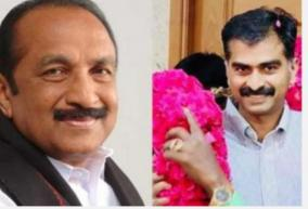 appointment-of-durai-vaiko-as-general-secretary-announcement-of-madhyamaka-action