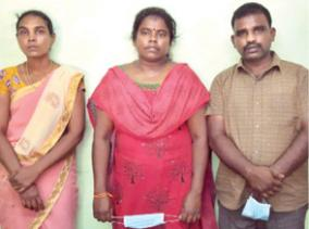 3-arrested-for-issuing-fake-appointment-order