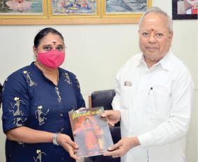 hindu-tamil-thisai-diwali-magazine