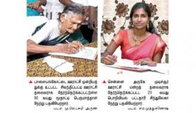 inauguration-of-local-government-representatives-who-won-the-elections-held-in-9-districts-of-tamil-nadu