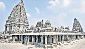 telangana-to-purchase-125-kg-gold-from-rbi-for-yadadri-temple