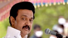 mk-stalin-on-police-commemoration-day