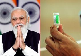 as-india-reaches-100-crore-vaccinations-a-look-at-its-basket-of-covid-19-vaccines