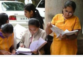 higher-secondary-second-year-2-august-2021-exam-revaluation-retotal-result
