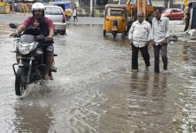 heavy-rain-chance-for-13-districts