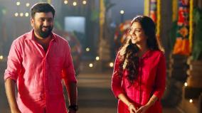 sasikumar-starring-kombhu-vacha-singamda-release-date-announced