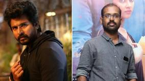 ramkumar-next-movie-with-sivakarthikeyan