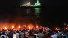 maha-samudra-tirtha-aarti-worship-at-kanyakumari-mukkadal-sangam-devotees-gather