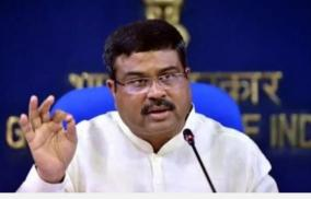 rss-bjp-leaders-union-ministers-hold-discussions-on-new-education-policy