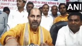 95-per-cent-of-people-dont-need-petrol-uttar-pradesh-minister-defends-modi-govt-over-hike-in-fuel-prices