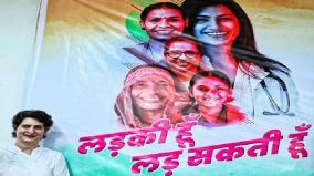 priyanka-gandhi-announces-smart-phone-scooty-for-women-if-cong-bags-the-election
