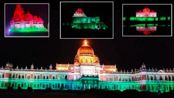 Archaeological Survey of India illuminates 100 Monuments in Tri color to celebrate the landmark achievement of 100 crore vaccinations