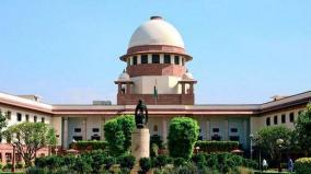 reservation-in-promotion-to-sc-st-does-not-affect-the-performance-of-the-administration-centre-to-supreme-court