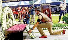 salute-day-to-the-policemen-who-died-during-the-duty